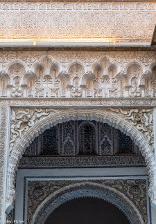 Arches, Real Alcazar